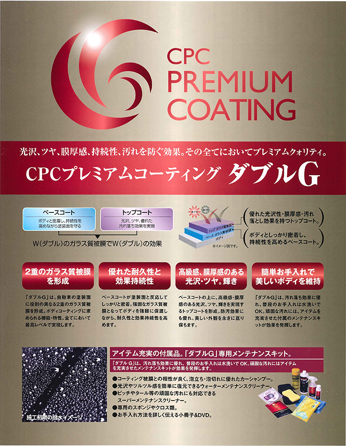 coating1.png